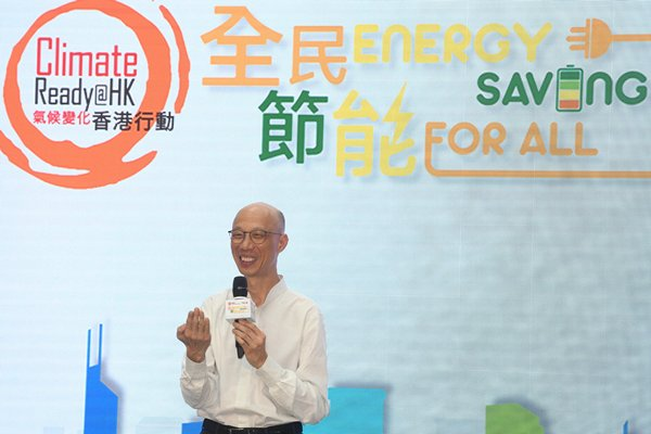 Energy saving campaign launched